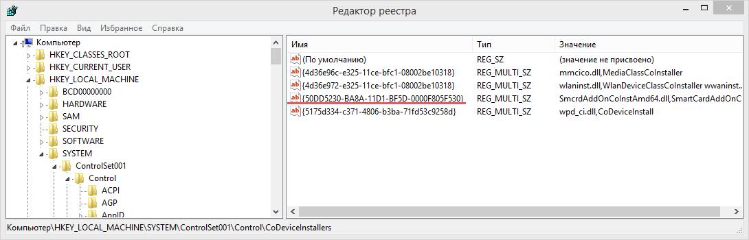 Windows etoken 10 драйвера для
