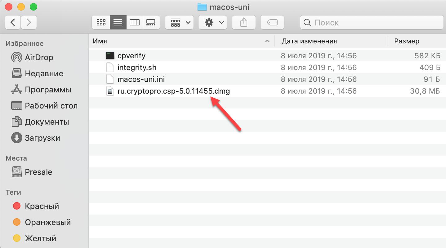Тор браузер mac os hyrda вход скачать тор браузер бесплатно на русском и без регистрации вход на гидру
